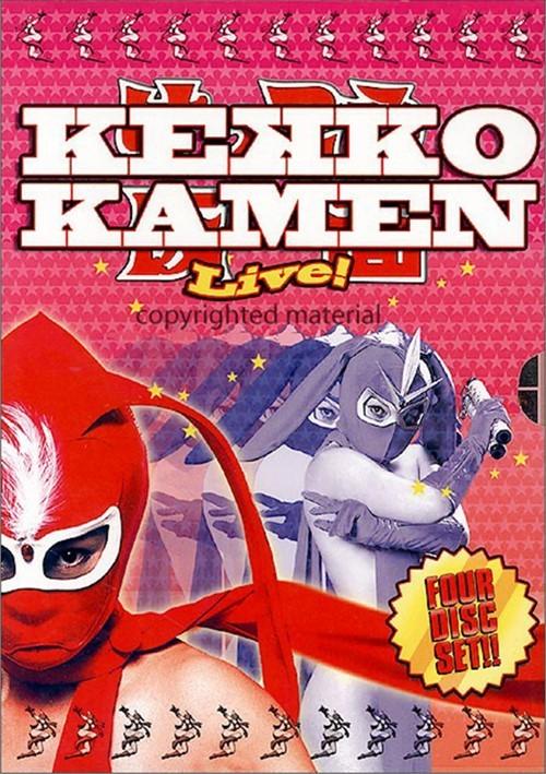 Kekko Kamen Live! Movie