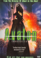 Avalon Movie