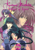 Rurouni Kenshin #8: Ice Blue Eyes Movie