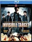 Invisible Target: Ultimate Edition Blu-ray