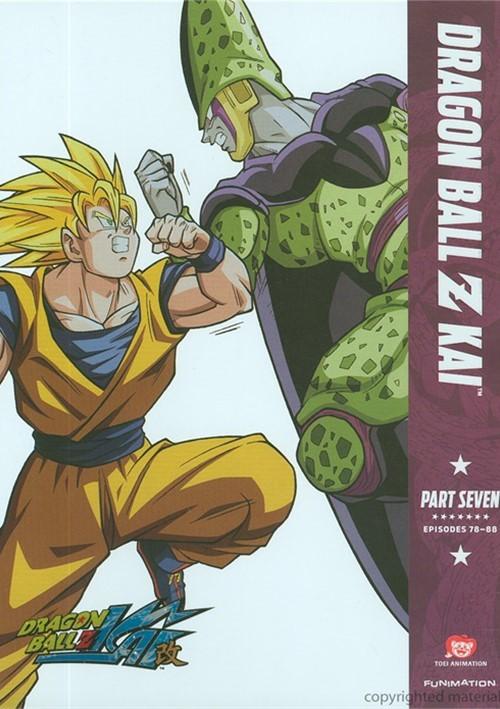 Dragon Ball Z Kai: Part 7 Movie