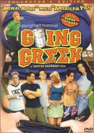 Going Greek Movie