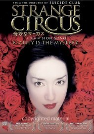Strange Circus Movie