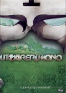 Utawarerumono: Volume 2 (Collectors Box) Movie