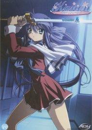 Kanon: Volume 4 Movie