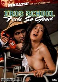 Eros School: Feels So Good Movie