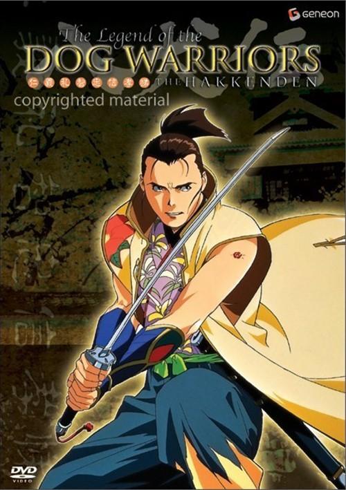 Dog Warriors: The Hakkenden - Volume 1 Movie