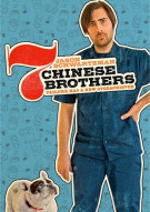 7 Chinese Brothers Movie