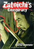 Zatoichis Conspiracy Movie