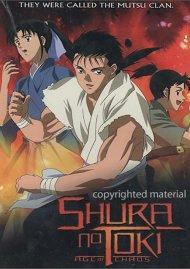 Shura No Toki: Age Of Chaos Premium Collection Movie