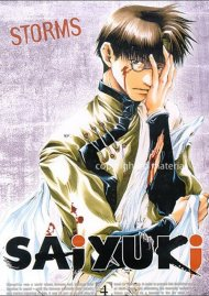 Saiyuki: Volume 4 - Storms Movie
