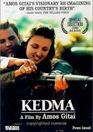 Kedma Movie
