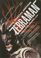 Zebraman: Special Edition Movie