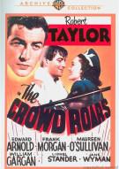 Crowd Roars, The Movie