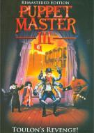 Puppet Master III Movie