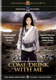Come Drink With Me Movie