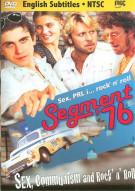 Segment 76 Movie