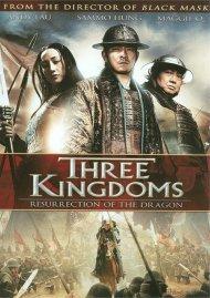 Three Kingdoms Movie