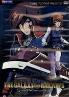 Galaxy Railways, The: Station 3 - The Vastness Within Movie