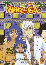 Hare + Guu: Volume 2 Movie