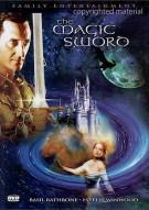Magic Sword, The Movie