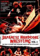 Japanese Hardcore Wrestling: Volume 1 Movie