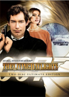 Living Daylights, The: Ultimate Edition Movie