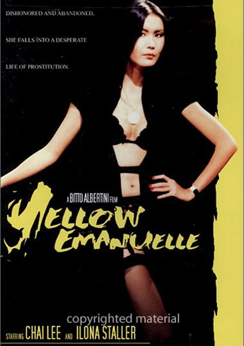 Yellow Emmanuelle Movie