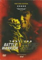 Tony Jaa 2-Film Collection Movie