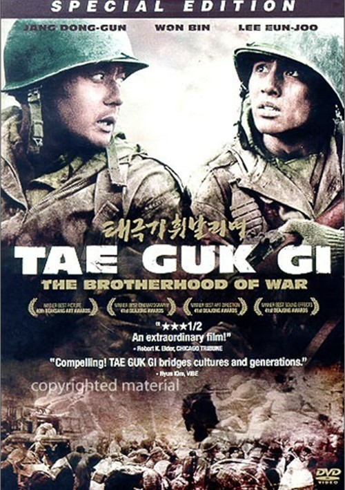 Tae Guk Gi: The Brotherhood Of War - Special Edition Movie