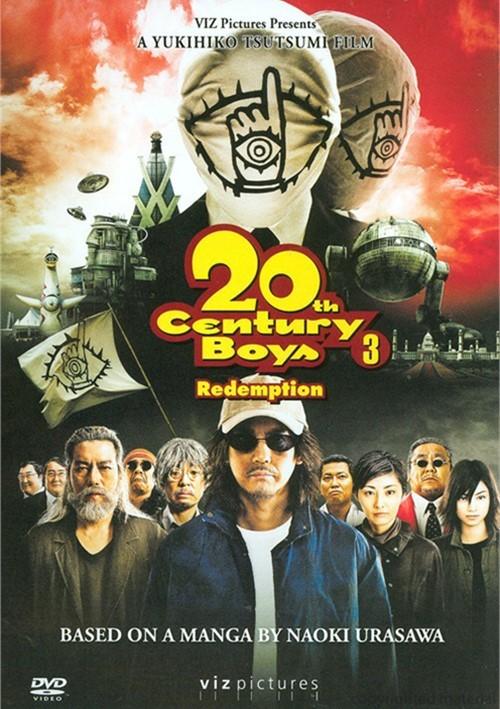 20th Century Boys 3: Redemption Movie