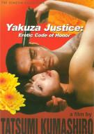 Yakuza Justice: Erotic Code Of Honor Movie