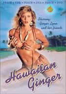 Hawaiian Ginger Movie