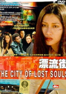 City Of Lost Souls, The Movie