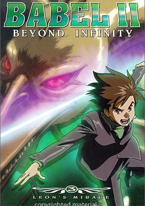 Babel II, Beyond Infinity 3: Leons Mirage Movie