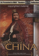 IMAX: First Emperor Of China Movie