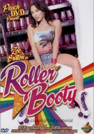 Roller Booty Movie