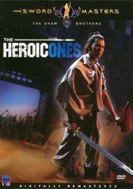 Heroic Ones, The Movie