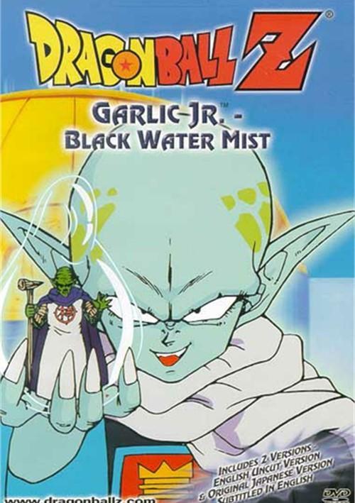 Dragon Ball Z: Garlic Jr. - Black Water Mist Movie