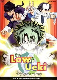 Law Of Ueki: Volume 1 - The Battle Of Commencement Movie