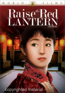 Raise The Red Lantern Movie