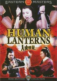 Human Lanterns Movie