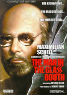 Man In The Glass Booth, The Movie