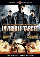 Invisible Target: Two-Disc Ultimate Edition Movie