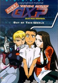 Tenchi Muyo GXP: Volume 1 - Out Of This World Movie