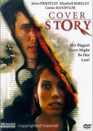 Cover Story Movie