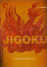 Jigoku: The Criterion Collection Movie