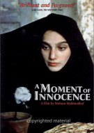 Moment Of Innocence, A Movie