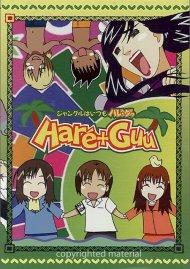 Hare + Guu Box Set Movie