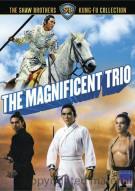 Magnificent Trio, The Movie